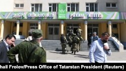 Казанның 175нче гимназиясе, 11 май 2021