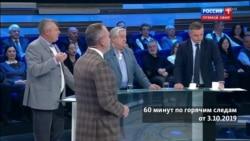 Как центральные каналы подают новости об Украине