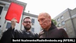 Акція під посольством Росії в Києві 27 червня 2018 року