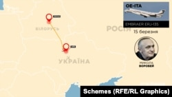 15 березня він перебував на борту цього літака, коли той прямував з Мінська до Києва