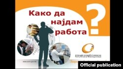 Macedonia - How to find a job, brochure - N/A