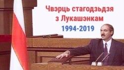 """1995. Фільм Азаронка """"Дзеці хлусьні"""""""