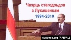 """Як беларусы перамаглі Лукашэнку на выбарах і """"Нечаканы Скарына"""" Сяргея Абламейкі"""