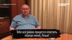 Заочный спор Навального и Усманова. Главное за две минуты