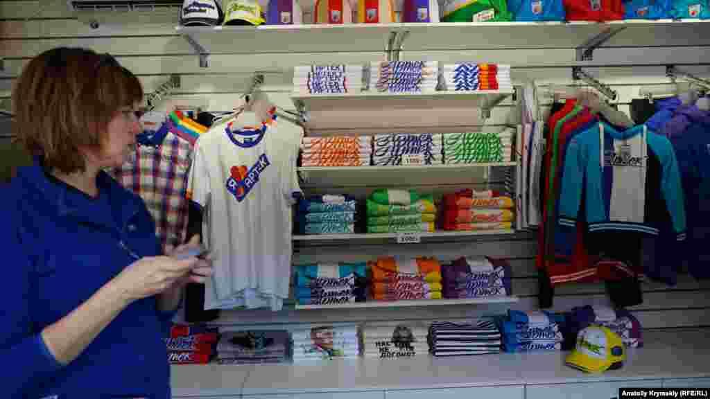 В артековском магазине фирменные футболки продают по 1500 рублей (650 гривен)