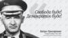Генерал Григоренко, який розповів Рейгану про «імперію зла»