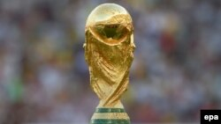 Трофей Кубку світу, Ріо-де-Жанейро, 13 липня 2014 року