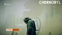 Радянська система «підірвала» Чорнобиль – спогади очевидців із Криму | Крим.Реалії