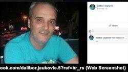 Դալիբոր Յաուկովիչ, արխիվ