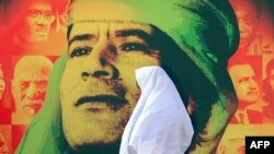 Tripolidə M.Qaddafi'nin portreti, 30 avqust 2009