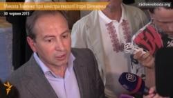 Микола Томенко про міністра екології Ігоря Шевченка