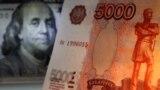 Курс рубля заметно вырос с начала года, несмотря на резкий спад цен на нефть