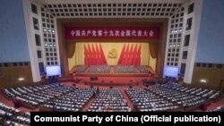 Хитой Коммунистик партияси қурилтойида олинган сурат, 2017 йил 18 октябрь.
