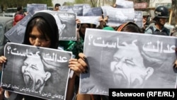 Afghan women in Kabul protest against violence against women in the western region of Herat earlier this year.