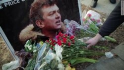 Нью-Йорк почтил память Немцова