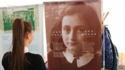 Anne Frank, povijest za danas