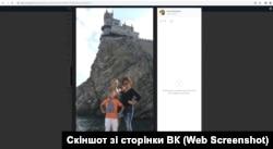 Більшість фото, які Єлизавета публікувала на сторінці на сайті vk.com протягом кількох років до 2017-го, були зроблені в Ялті