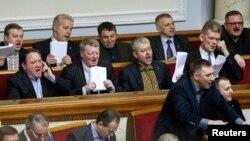 Ukrainanyň parlamentiniň maslahaty, 4-nji fewral, 2014