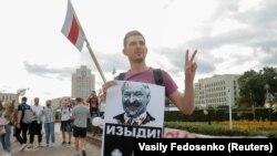 Протест проти Лукашенка в Мінську, 14 серпня 2020 року