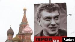 """Плакат """"Герои не умирают"""". Москва, 01.03.2015"""
