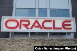 Одно из зданий корпорации Oracle.