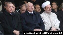 Түркия мен Беларусь президенттері Режеп Ердоған мен Александр Лукашенко Минскіде үлкен мешіттің ашылу салтанатында. 11 қараша 2016 жыл.