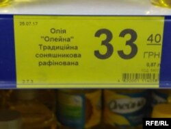 Цены на подсолнечное масло в Киеве и Северодонецке примерно одинаковые