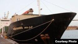 Anija iraniane e mallrave - Arkiv