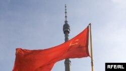 1967-жылдын бул күнү Москвада Останкино теле мунарасы ишке киргизилген.