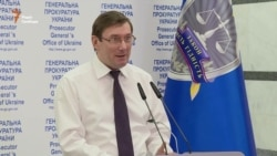 «Представники ГПУ на території НАБУ отримали необхідні документи» – Луценко (відео)