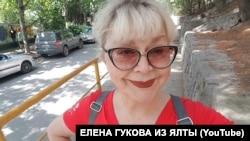 Олена Гукова, громадська активістка та блогерка