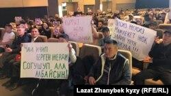 Собрание мигрантов в Москве. 18 апреля 2021 года.
