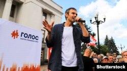 Представники партії «Голос» Святослава Вакарчука заявляли раніше, що ОВК пішла на перерву в порушення закону