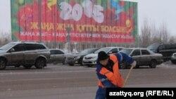 Астана көшесіндегі көрініс. 25 желтоқсан 2014 жыл. (Көрнекі сурет)