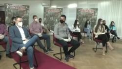 Mladi Skoplja u 'Perspektivi': Obrazovanje u S. Makedoniji nema kvalitet ni blizu kao u Evropi