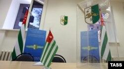 Выборы в парламент Абхазии пройдут в 35 одномандатных избирательных округах. Зарегистрировано пока 138 кандидатов, хотя эта цифра за оставшееся время может еще измениться
