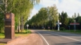 Russia - Stele of Russia and Belarus on the border road, Shutterstock