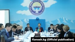 """Республика - Ата Журт"" фракциясы."