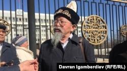 Топчубек Тургуналиев.