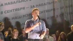Алексей Навальный на митинге на Болотной площади