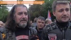 Російські байкери в Празі виявилися македонцями