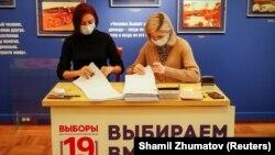 Москвадагы шайлоо бекеттеринин биринде. 17-сентябрь, 2021-жыл.