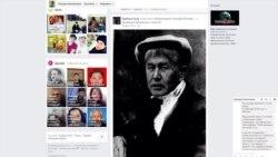 В Кыргызстане спецслужбы обвиняют юзеров фейсбука в оскорблении президента (видео)
