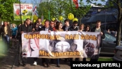 «Чарнобыльскі шлях» у Менску 26 красавіка 2014 году
