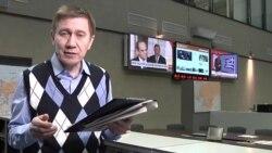 Прохладный приём Путину