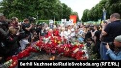 Хода на честь 73-ї річниці перемоги над нацизмом у Другій світовій війні, Київ, 9 травня 2018 року