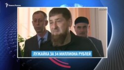 Видеоновости Кавказа 27 июня
