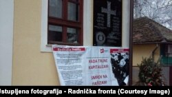 Plakat Radničke fronte