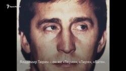 Что известно о предполагаемом заказчике убийства Вороненкова (видео)