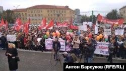 Митинг против пенсионной реформы в Новосибирске, 2 сентября 2018 года